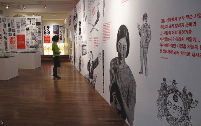 고백 : 광고와 미술, 대중展