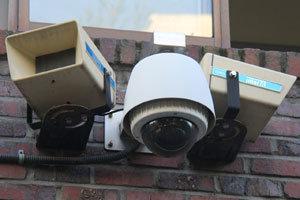 거리의 CCTV로부터 사생활 지키기
