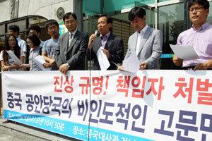 """""""북한서 민중봉기 일으키겠다 내 방식 주체사상 포기 안 해"""""""