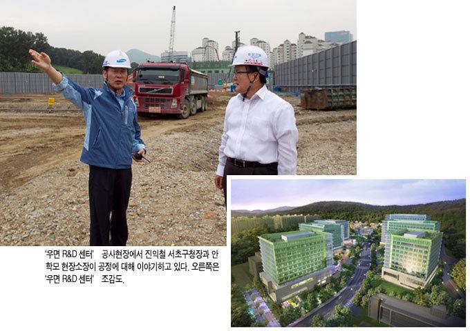 한국판 실리콘밸리 서초 '세계 R&D 메카'로 성큼