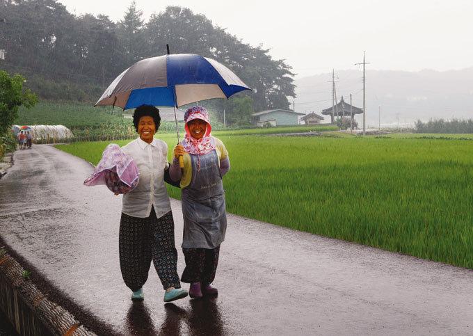 한국에서 가장 외진 땅
