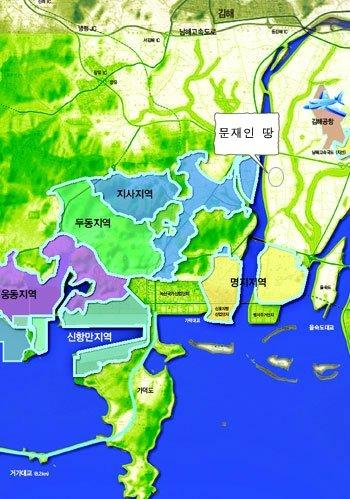 문재인 부산 강동洞 부동산 투기 의혹