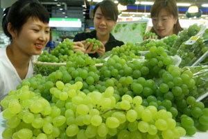 2020년 농업인·소비자에 年 3兆 사회적 편익 돌려준다