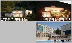 대학 진학 꿈 실현 재수생 사관학교 올가이드
