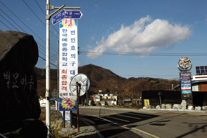남한강 상류 시인 신경림의 작은 왕국
