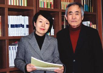 독도 관련 일본 고문서 '죽도기사' 편역 권오엽·권정 부녀
