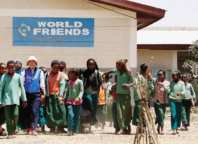 KOICA in Ethiopia