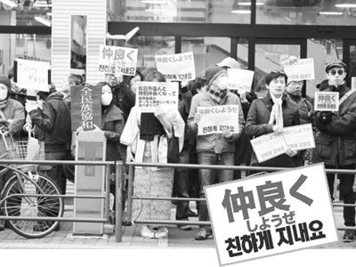 """""""'친하게 지내요' 한글 팻말 든 일본 시민 늘고 있다"""""""