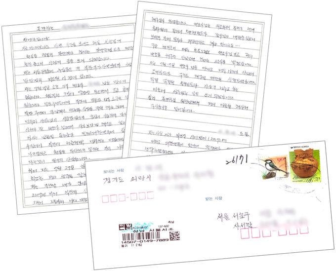 """""""북한 체제 미몽에 빠진 분이 나를 변호하다니…"""" (北 국가안전보위부 출신 여간첩 L씨)"""