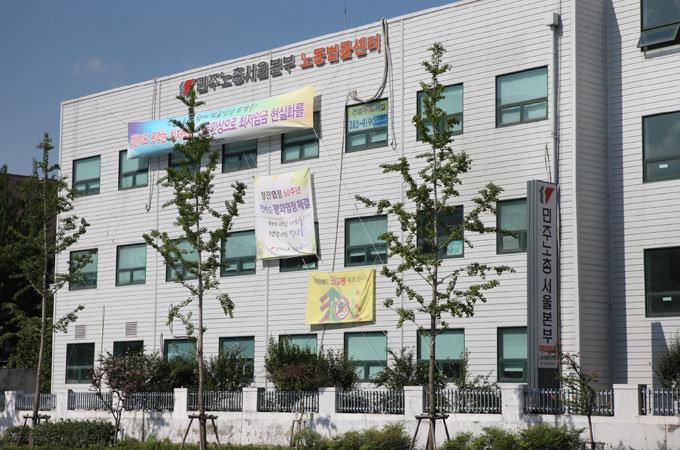 정부 지원 한국노총 비난하면서 '박원순 서울시' 지원금 15억 받기로