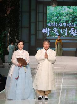 우리옷 전도사 박술녀의 '한복과 사람' 이야기