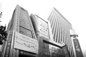 수익성 추락 '위기의 은행' 살길은 고객 맞춤 서비스