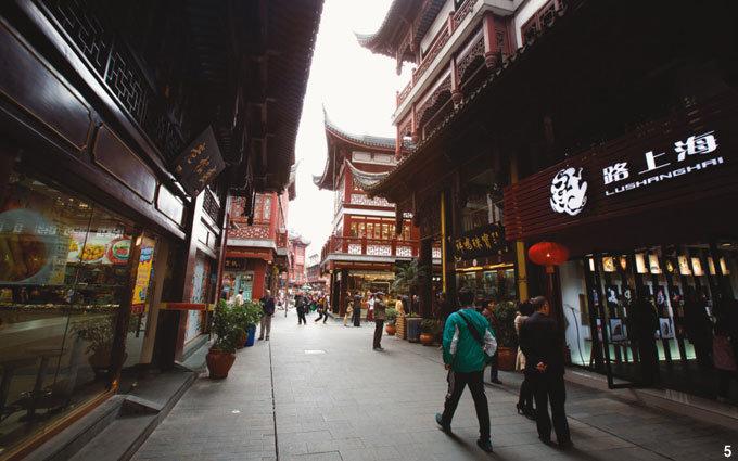 '중국 속의 서양' 상하이 上海