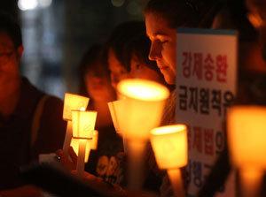 대한민국에 아시아인권재판소를 만들자!