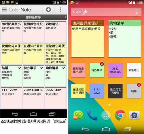 국내 ICT벤처 중국 진출 붐 정부 규제·복제·언어 장벽