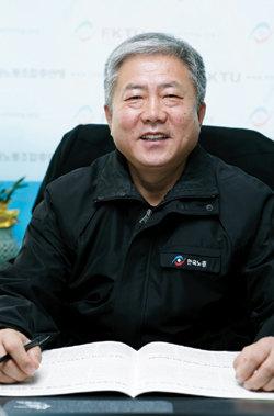 한국노총 신임 위원장 김동만