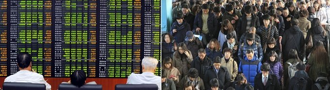 세계경제는 점점 좋아진다는데 왜 우리 삶은 점점 팍팍해질까