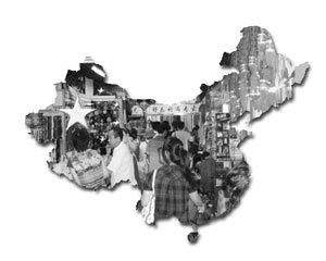세계 최대 시장 사로잡을 소자본 창업 아이템 6