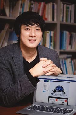 대학생 전공서적 거래 사이트 '북장터' 운영자 최병욱