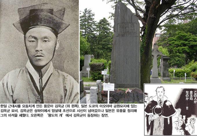 나는 왜 韓日 역사의 터부를 부수는가