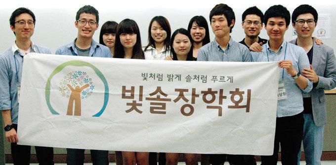 평범한 사람들의 기부 모임 빛솔장학회