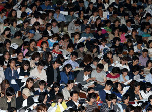 '진보' 혁신학교 vs '보수' 자사고