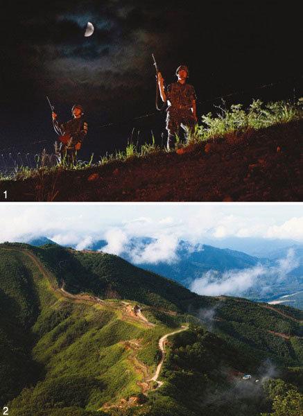 높은 산, 깊은 골 진짜 사나이