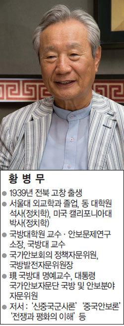 """""""中, 한국 주도 통일 반대 안해 北 급변사태 땐 조건부 개입"""""""