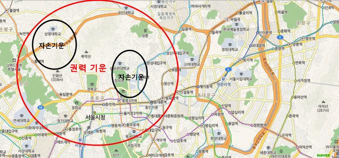 '전통 명당' 성북·강남 지고 '新 명당' 부암·구로 뜬다