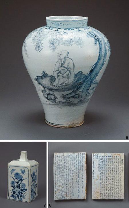 조선靑畵, 푸른빛에 물들다 展
