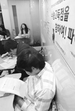 2016학년도 대입 재수생 수능·수시·논술 필승전략