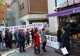 """""""'주가조작' 무죄 판결에도 '상장폐지' 폭탄"""""""