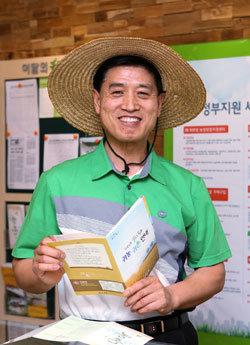 귀농귀촌종합센터 초대 센터장 김덕만