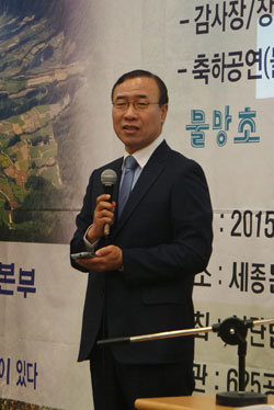 6·25공원국민운동본부 신임 이사장 한상대