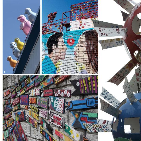 '한국의 산토리니' 부산 감천문화마을