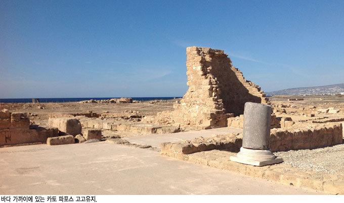 아프로디테 체취 풍기는 그리스 신화 속 도시