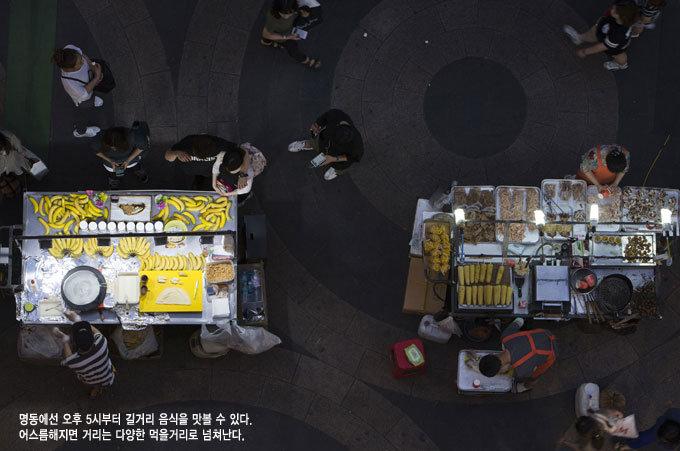 길거리 음식 in Seoul