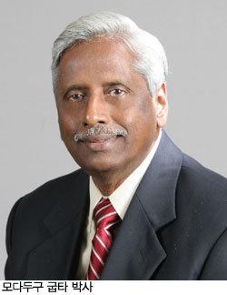 제1회 선학평화상 수상자 아노테 통 키리바시 대통령 모다두구 굽타 인도 어업 과학자