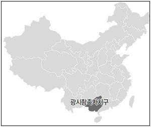해상 실크로드 대박 꿈 중국 · 동남아 혼혈지대