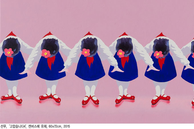 '북한 프로젝트'  展