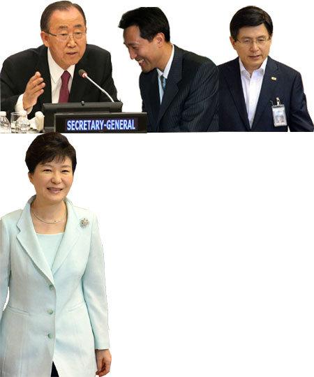 """""""반기문·오세훈·황교안 '3대 벤처' 동시 배양"""""""