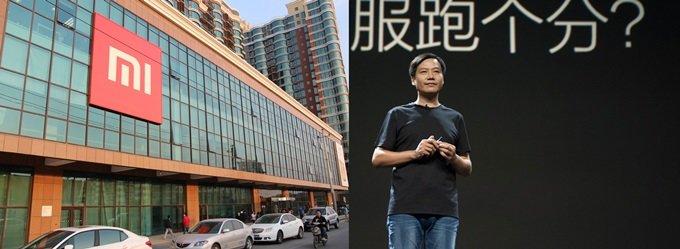 애플 카피캣? 중국판 '아마존+구글'!