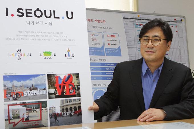 서울 새 브랜드 'I·SEOUL·U' 산파역 김동경 서울시 도시브랜드담당관