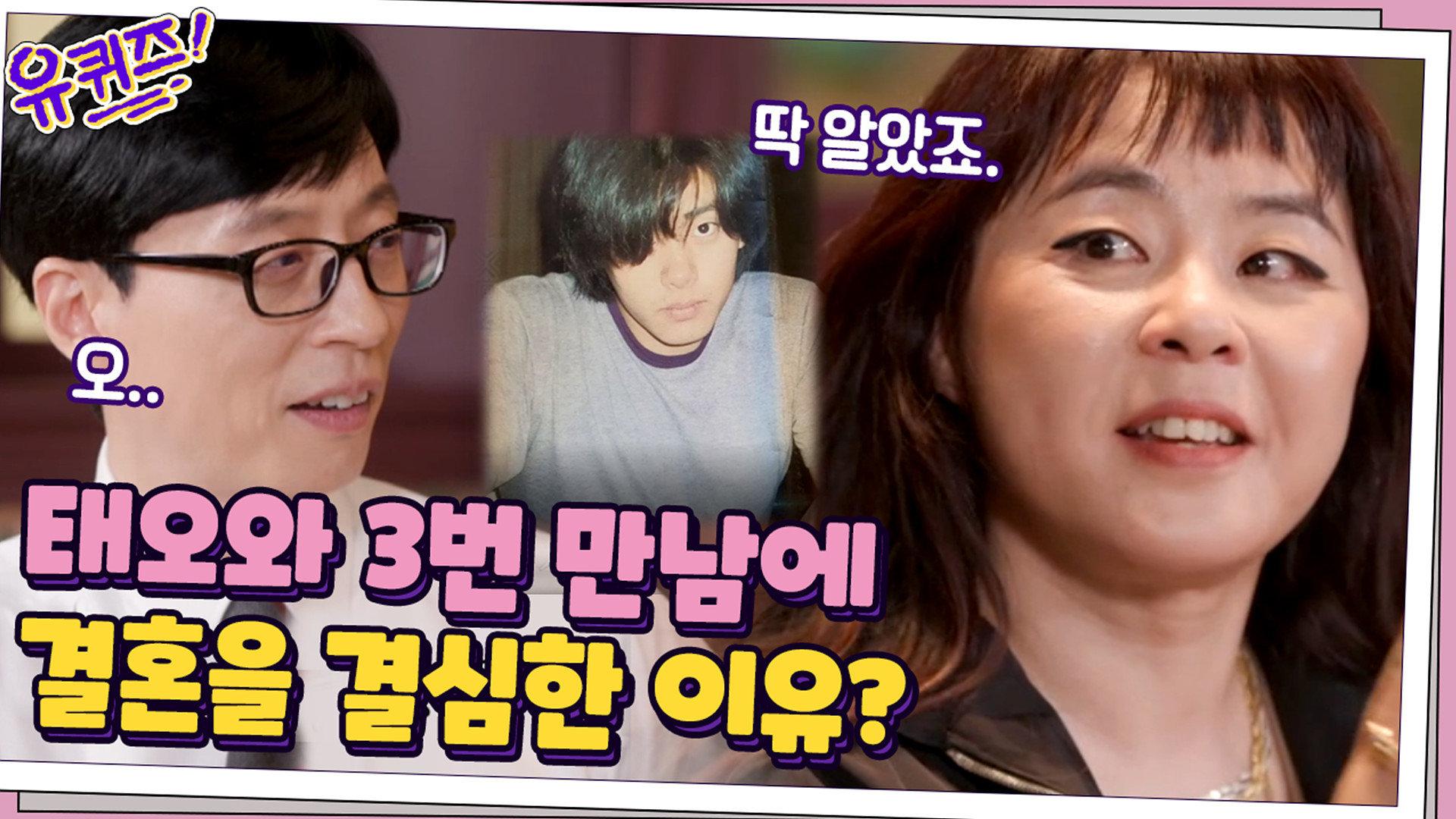 태오와 니키의 운명 같던 첫 만남♡ 3번 만나고 결혼을 생각한 이유?   tvN 210414 방송