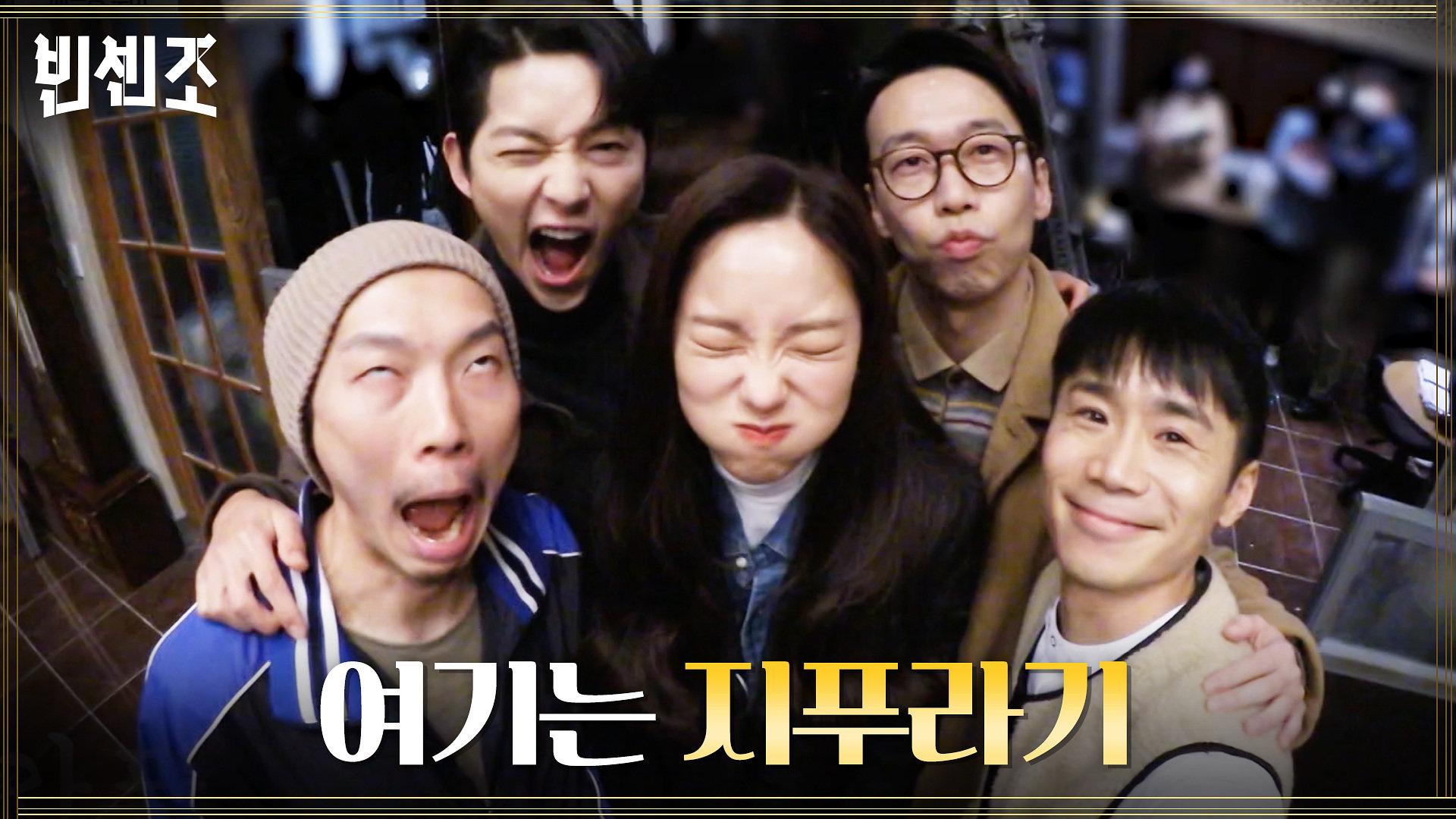 송중기의 심쿵유발 매너>_< 홍일점 전여빈 위한 얼굴 몰아주기.jpg   tvN 210417 방송