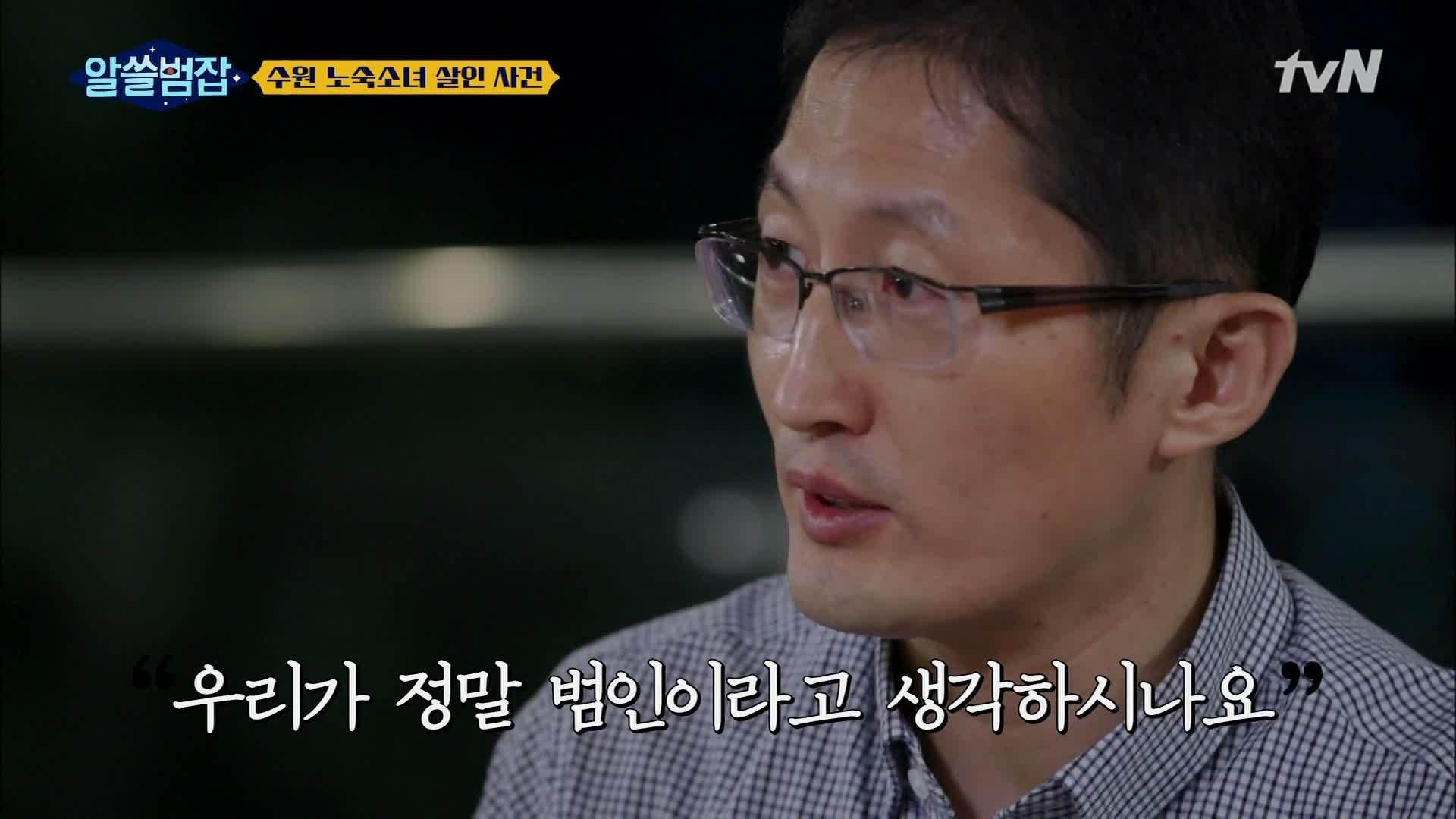 가출 청소년 아이들의 말을 유일하게 들어준 청소년 상담사 선생님들 | tvN 210620 방송
