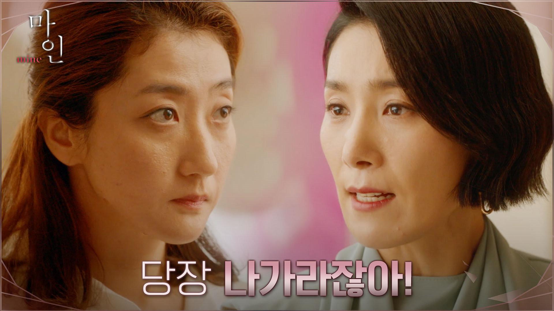 이현욱이 독단적으로 들인 간병인 사자후로 내쫓는 김서형 | tvN 210619 방송