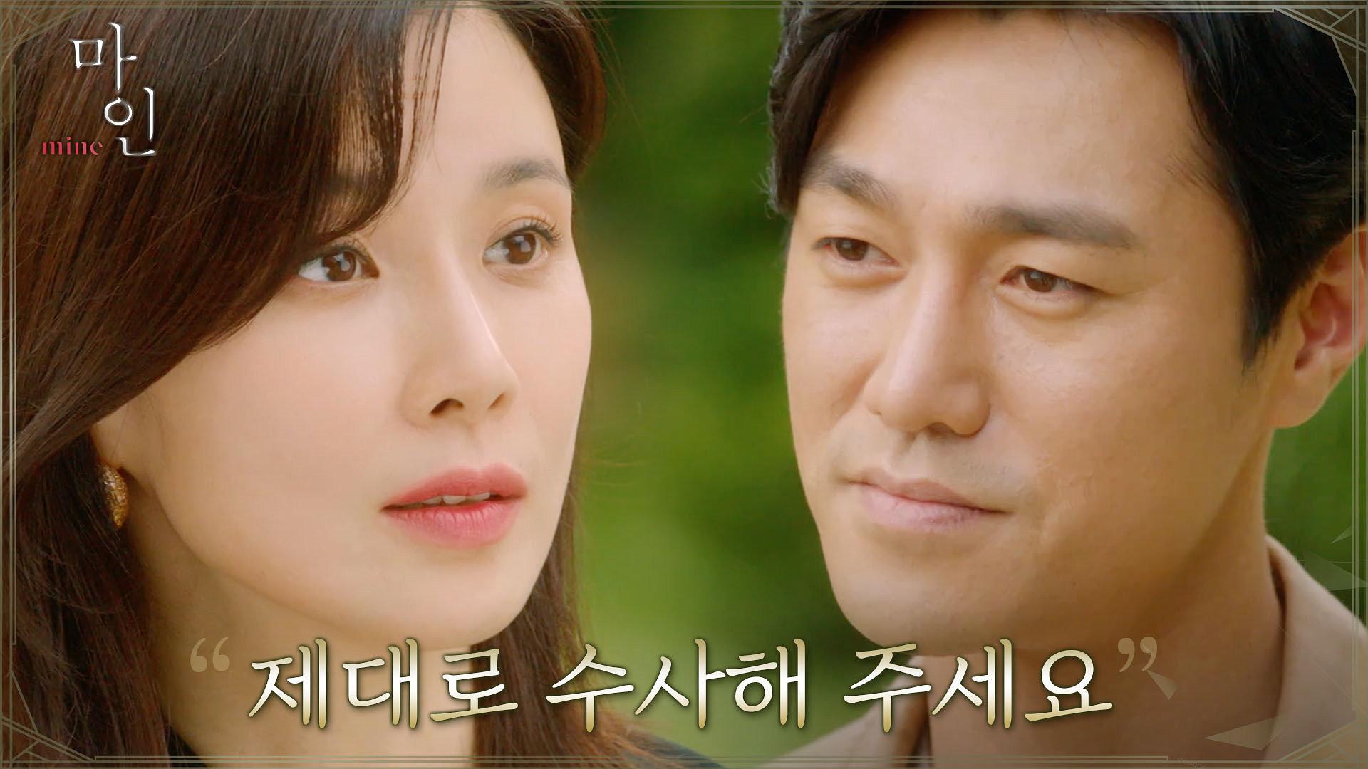 아들 정현준조차 기억하지 못하는 이보영, 이현욱의 죽음에 품은 강한 의문 | tvN 210619 방송
