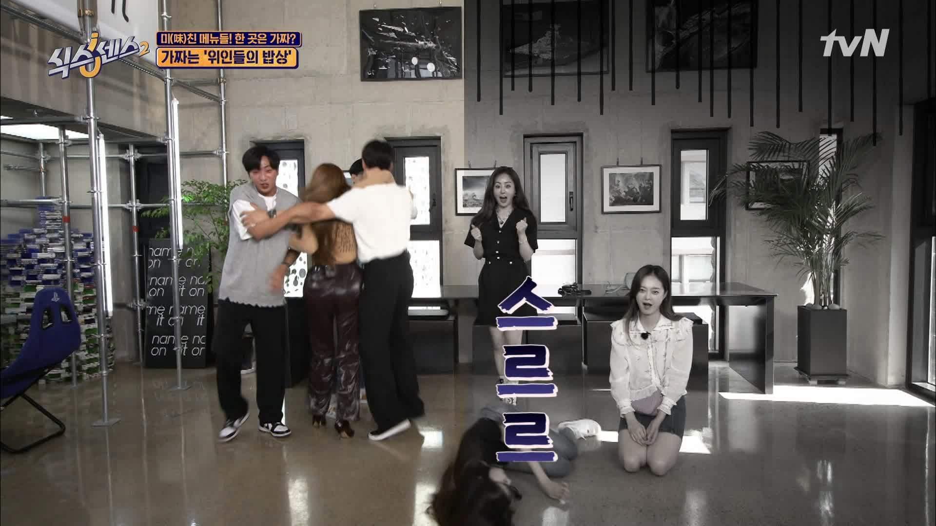 [결과발표] 게스트 준호의 대반란일까? 오나라의 대역전극일까?   tvN 210723 방송