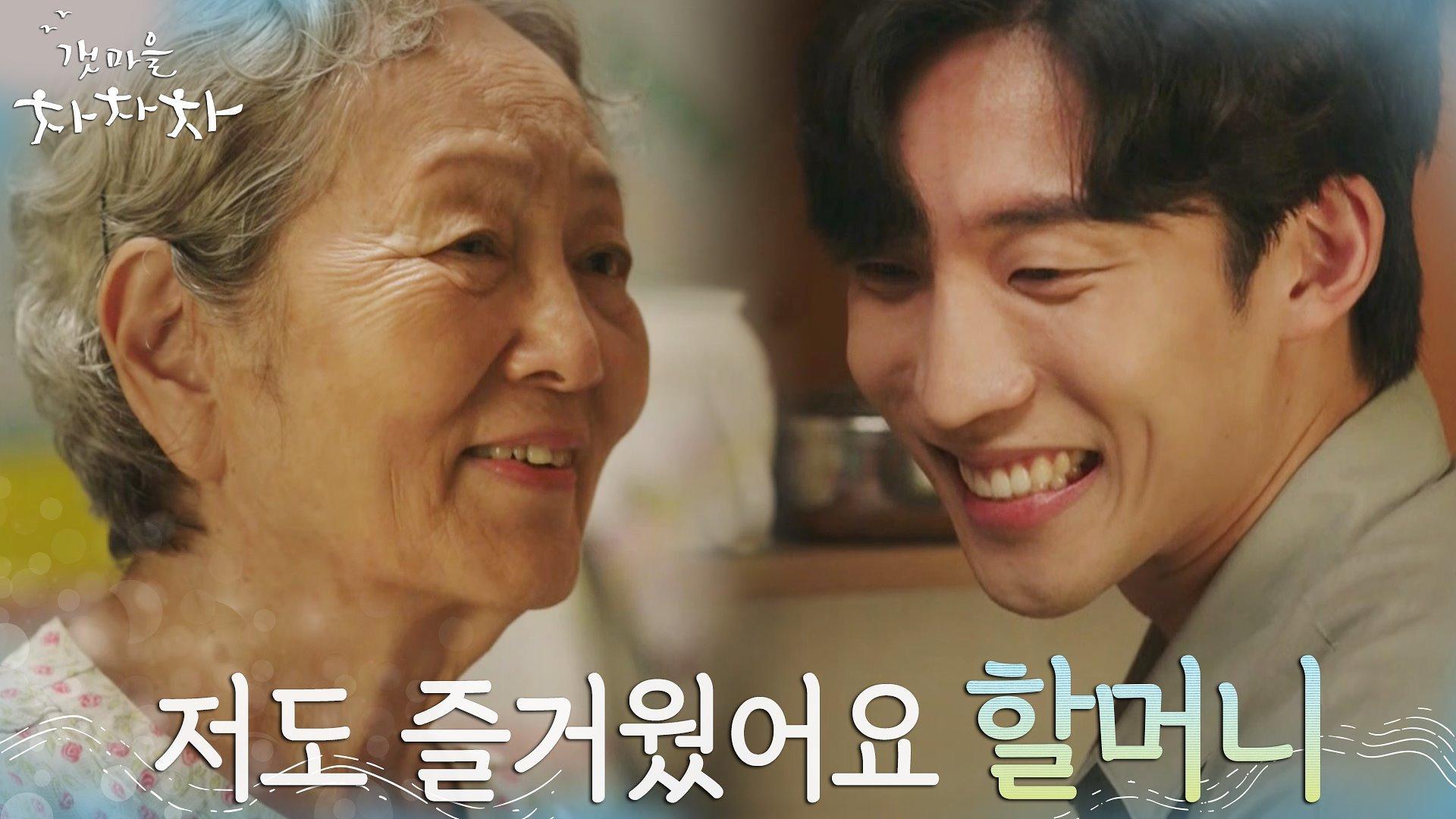 """""""감사합니다, 할머니"""" 김영옥에게 진실된 마음을 전하는 이상이   tvN 210918 방송"""